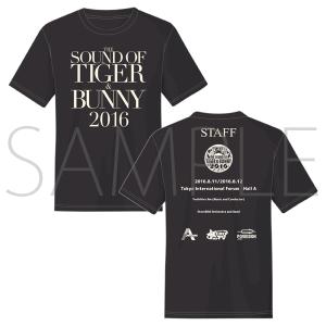 THE SOUND OF TIGER & BUNNY 2016/シュテルンビルトオーケストラ&バンド公式スタッフTシャツ(M)