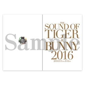 THE SOUND OF TIGER & BUNNY 2016/パンフレット