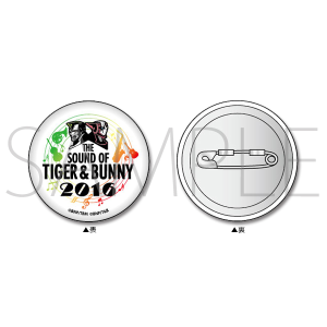 THE SOUND OF TIGER & BUNNY 2016/缶バッジ