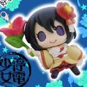 カラコレシリーズ 停電少女と羽蟲のオーケストラ トレーディングマスコット