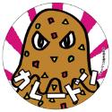 ごはんかいじゅう パップ ステッカー/B カレードン