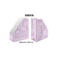 弱虫ペダル GRANDE ROAD ファイルBOX/京都伏見
