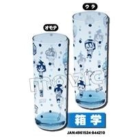 弱虫ペダル GRANDE ROAD グラス 箱学