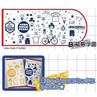 弱虫ペダル GRANDE ROAD ブックカバー/箱根学園