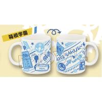 弱虫ペダル GRANDE ROAD マグカップ 箱根学園