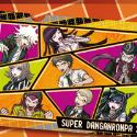 スーパーダンガンロンパ2 クリアファイル A