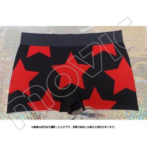 ニューダンガンロンパV3 百田のパンツ