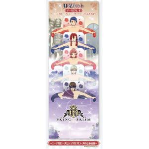 KING OF PRISM by PrettyRhythm 紅茶セット アールグレイ 〜エーデルローズとシュワルツローズのとある夜〜