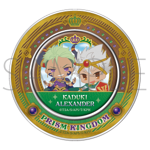 【AGF2017】KING OF PRISM プリズムキングダム マグネット付き缶入りキャンディ B.カヅキ&アレクサンダー