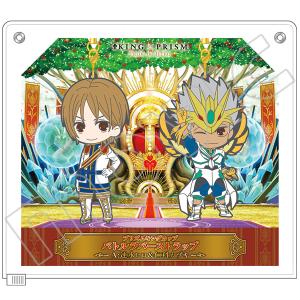 KING OF PRISM -PRIDE the HERO- プリズムキングカップ バトルラバーストラップ A:速水ヒロ&仁科カヅキ