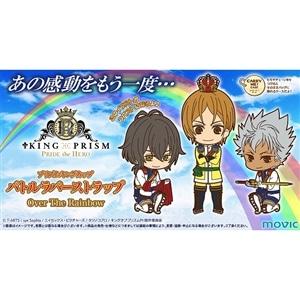 KING OF PRISM -PRIDE the HERO- プリズムキングカップ バトルラバーストラップ Over The Rainbow