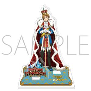 【AGF2017】KING OF PRISM プリズムキングダム アクリルスタンド 速水ヒロ