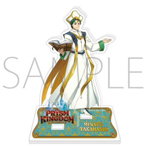 【AGF2017】KING OF PRISM プリズムキングダム アクリルスタンド 鷹梁ミナト