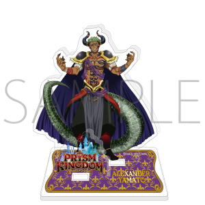 【AGF2017】KING OF PRISM プリズムキングダム アクリルスタンド 大和アレクサンダー