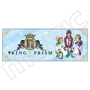 KING OF PRISM by PrettyRhythm スポーツタオル