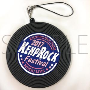 KENPROCK Festival 2017  ストラップ