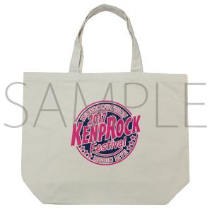 KENPROCK Festival 2017  トートバッグ
