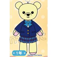 くまめいと ラブライブ!School idol project 国立音ノ木坂学院女子制服・1年