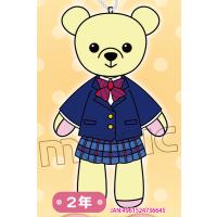 くまめいと ラブライブ!School idol project 国立音ノ木坂学院女子制服・2年