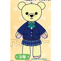 くまめいと ラブライブ!School idol project 国立音ノ木坂学院女子制服・3年
