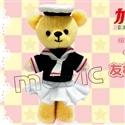 くまめいと カードキャプターさくら /友枝小学校女子制服