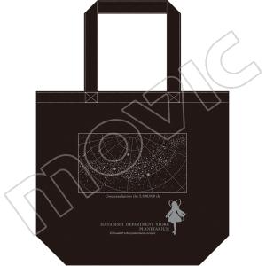 「planetarian 〜星の人〜」トートバッグ