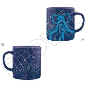 「planetarian 〜星の人〜」蓄光マグカップ