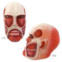 進撃の巨人 超大型巨人マスク