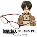 進撃の巨人 JINS PC Powered by MOVIC エレンモデル