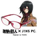 進撃の巨人 JINS PC  Powered by MOVIC ミカサモデル