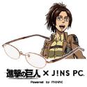 進撃の巨人 JINS PC  Powered by MOVIC ハンジモデル