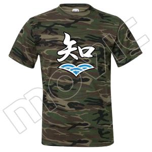 ガールズ&パンツァー 劇場版 知波単Tシャツ XL