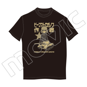 ガールズ&パンツァー 劇場版  キャラTシャツ(カチューシャ)XL