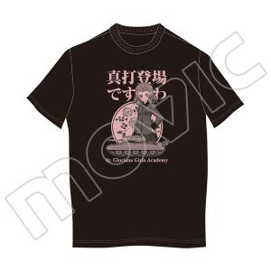 ガールズ&パンツァー 劇場版  キャラTシャツ(ローズヒップ)XL