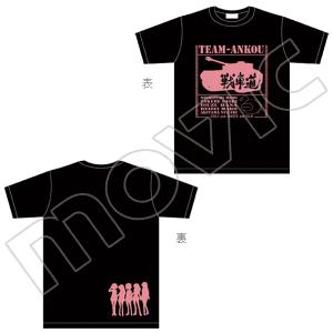 『ガールズ&パンツァー 劇場版』 Tシャツ あんこうチーム黒×桃/XLサイズ