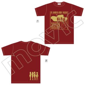 『ガールズ&パンツァー 劇場版』 Tシャツ 聖グロリアーナ女学院/XLサイズ