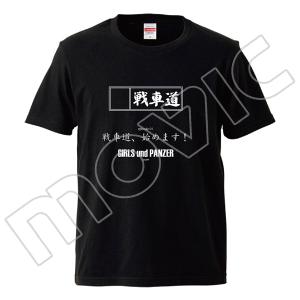 『ガールズ&パンツァー 劇場版』 全話Tシャツ 1話、L