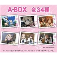 『ガールズ&パンツァー 劇場版』  ぱしゃこれ A-BOX