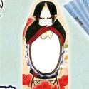 鬼灯の冷徹 メモ帳