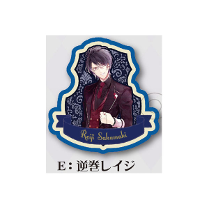 DIABOLIK LOVERS DARK FATE フェルトブローチ 逆巻レイジ