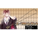 DIABOLIK LOVERS MORE,BLOOD ユーマのペンダント