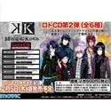 K ロトCD第2弾(全6種)