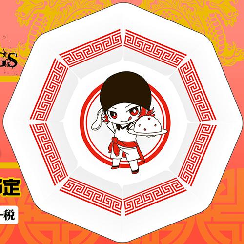 K 八田のチャーハン皿
