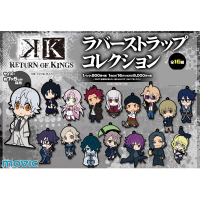 K RETURN OF KINGS ラバーストラップコレクション