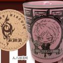 K マグカップ&コースターセット A八田美咲