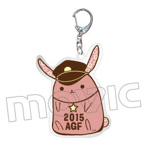 【AGF2015】ツキウタ。 ツキウサ。アクリルキーホルダー(ツキノ帝国ver.)
