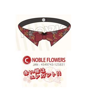 ツキウタ。 ツキウサ。用蝶ネクタイ NOBLE FLOWERS