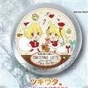 ツキウタ。 缶入りキャンディ クリスマス駆&クリス(レモン)