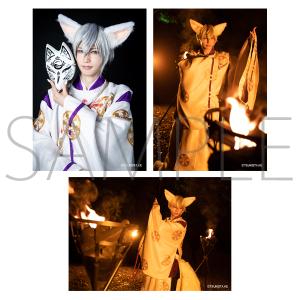 「ツキステ。6幕」ブロマイドセット 白天狐(TAKA)