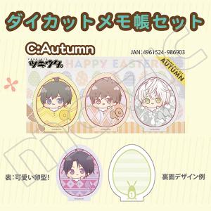 ツキウタ。 ダイカットメモ帳セット Autumn